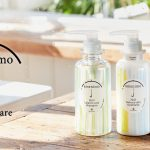 amenimo(アメニモ)H2Oシャンプーは効果ない?雨やクセ毛対策へ口コミは?