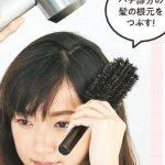 梅雨の髪の爆発対策!湿気でうねる髪の毛をまとまりやすくする方法とアイテムは?