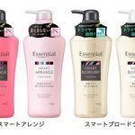 新エッセンシャルがリニューアル!発売日や種類や香りは?シャンプーコンディショナーの変化!